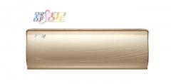 美的1.75匹冷暖变频空调KFR-35GW/BP3DN8Y-TA100(B1)(挂机)
