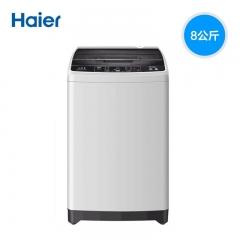 海尔XQB80-KM12688 8公斤 全自动波轮洗衣机家用