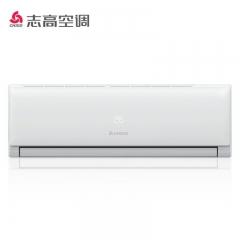 志高1.25匹冷暖变频空调KFR-26GW/LBP169+N3A(挂机)