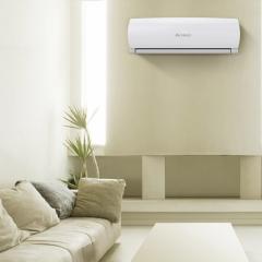 志高1.25匹冷暖变频空调KFR-26GW/BBP179+N2A(挂机)
