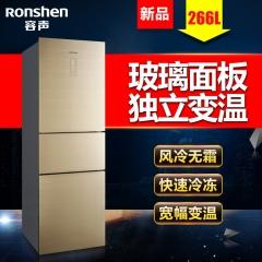 容声冰箱(Ronshen) BCD-266WKR1NYCA 三门冰箱 风冷无霜  独立变温区 香槟金
