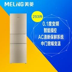 美菱(MELING) BCD-253WP3B 253升风冷无霜 变频节能 中门宽幅变温 三门冰箱