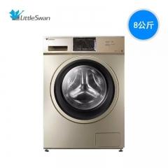 小天鹅洗衣机TG80-1420WDXG  8公斤WIFI变频滚筒洗衣机