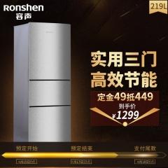 容声冰箱(Ronshen) BCD-219SD1NE 三门冰箱 静音节能 不锈钢面板 性价比之选