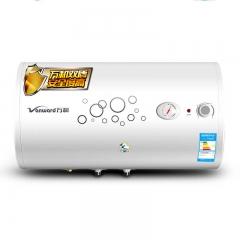 万和热水器E60-T21-21