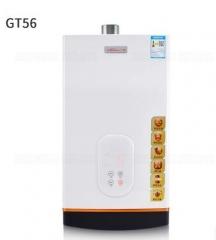 万和-燃气热水器-JSQ25-13GT56-12T(天然气)