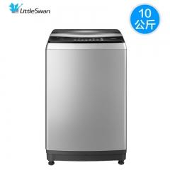 Littleswan/小天鹅 TB100-1368S 全自动波轮洗衣机超大容量10公斤