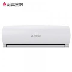志高1.75匹冷暖变频空调-KFR-35GW/ABP179+N2A(挂机)
