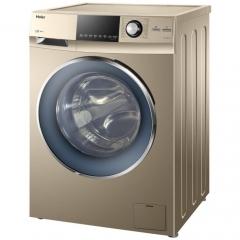 海尔洗衣机 G100728BX12G全自动变频 超静音家用滚筒洗衣机