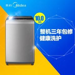美的(Midea) MB100-6000QCS 10公斤大容量全自动波轮洗衣机家用节能银色