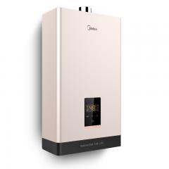 美的-燃气热水器-JSQ22-12HC5-12T(天然气)