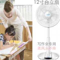 艾美特 (Airmate) S30193HT2 家用台立扇/电风扇小孩学生老人卧室柔风扇 白色