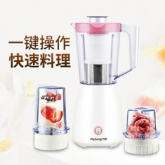 九阳-料理机-JYL-C16V
