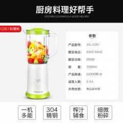九阳-料理机-JYL-C051