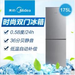 美的冰箱(Midea)BCD-175M极光银