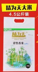精为天-促销赠品-4.5公斤装米一袋