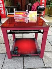 暖洋洋-电取暖桌-BD-5(80)红色