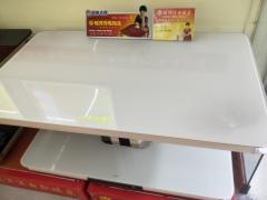 暖洋洋-电取暖桌-CJ1米黄(1.2米)
