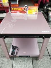 暖洋洋-电取暖桌-WT3(80)-玫瑰金