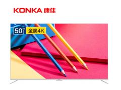 康佳-液晶50寸-R50U