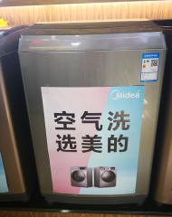 美的洗衣机 MB100P82DQCY  10公斤变频