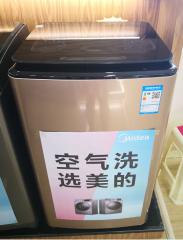 美的洗衣机 VDL1B90J  凡帝罗洗衣机