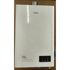 万家乐-燃气热水器-JSQ20-10K1-12T(天然气)