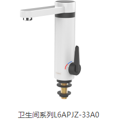 奥特朗-电水龙头-L6APJZ-33A0