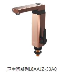 奥特朗-电水龙头-L8AAJZ-33A0