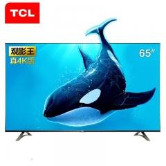 TCL电视-65寸4K- 65A620U