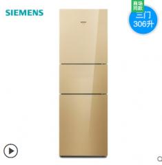 SIEMENS/西门子 BCD-306W(KG32HS26EC) 无霜玻璃 三门冰箱家用