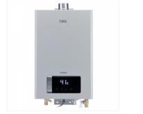 万家乐-燃气热水器-JSQ20-10K3.1(天然气)