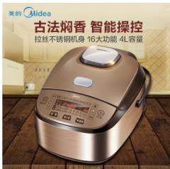 美的-电饭煲-WFZ4016XM
