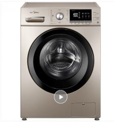 美的洗衣机MG80-1431DG大容量家用变频全自动滚筒洗衣机静音1.05洗净比