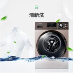 容声 洗衣机 XQG100-H145YBIJ 10公斤