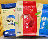 广积-促销赠品-5公斤装真空米一袋