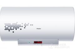 海尔-电热水器-ES60H-GZ1