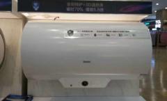 海尔-电热水器-ES80H-GT3(E)