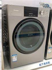 松下洗衣机 XQG80-E8525  8公斤保时捷玻璃门滚筒洗衣机