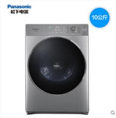 松下洗衣机 XQG100-SD135 10kg除螨洗烘一体智能滚筒洗衣机