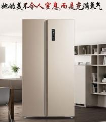 美菱(MeiLing)566升对开门风冷无霜,变频节能,智能wifi冰箱BCD-566WUPCS