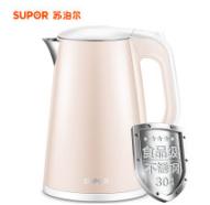 苏泊尔-电水壶-SW15S20A