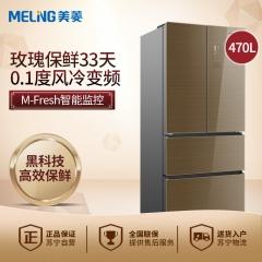 美菱(MELING) BCD-470WUPBA变频无霜 钢化玻璃面板 压缩机十年包换 (时光金棕)