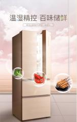 美的冰箱-BCD-325WTGPM凌波金