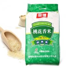 金健桃花香米10kg 绿色健康大米,优质籼米!