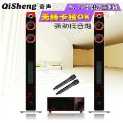 奇声音响2318 木质低音炮箱体,大口径低音扬声器