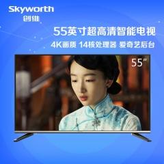创维(Skyworth) 55M7 55英寸 4K超高清智能网络LED液晶平板电视
