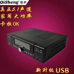 Qisheng 奇声 AV1105  AV功放  黑色