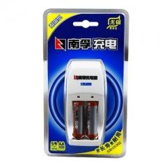 南孚5号1600毫安充电电池 镍氢充电套装 耐用型充电王 充电器+电池套装