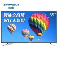 创维(Skyworth) 65E3500 65英寸八核智能平板液晶电视